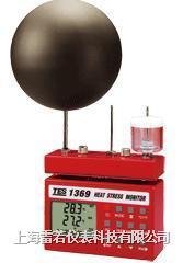TES1369高溫環境熱壓力監視記錄器 TES1369