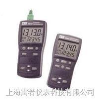 数字式温度计 TES1314 TES1314