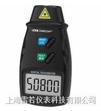 DM6234P激光非接觸式轉速表 DM6234P
