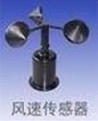 三杯風速變送器(露天型) JC-101