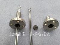 非標加工L型皮托管