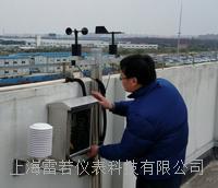 風速風向溫濕度監測儀器 TSLD-600