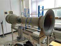 風速儀校準裝置風洞 風速計計量裝置 計量院風洞 RE-2000