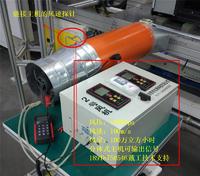 除塵器通風檢測儀風壓風量測試儀 RE-1211D