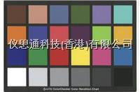Munsell24色卡-色彩測試標板