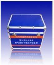 核与放射个体防护装备箱 ZJ1126A