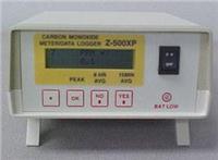 Z-500XP臺式一氧化碳檢測儀 Z-500XP