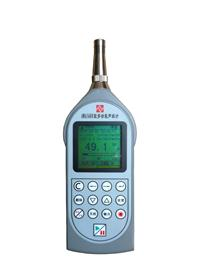 多功能聲級計 AWA5680