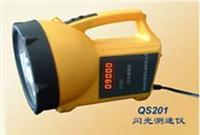 QS201閃光測速儀 QS201