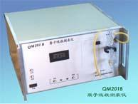 QM201B原子吸收测汞仪(双光束) QM201B