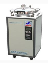 不锈钢立式压力灭菌器LDZX-75KB LDZX-75KB