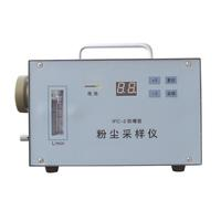 IFC-2防爆粉尘采样器 IFC-2
