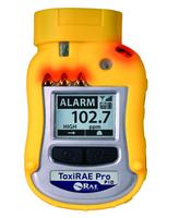 手持式voc检测仪 PGM-1800