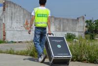 生態環境個人防護箱 SEN906