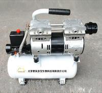 實驗室專用靜音氣泵 DB-ZKL007型