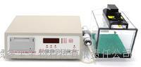 诱咳引喘仪 YLS-8A
