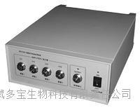 生物信號采集處理系統 MD3000