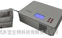 尾光热测痛仪 DB027