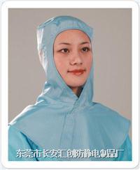 防靜電披肩帽 東莞匯創防靜電制品廠