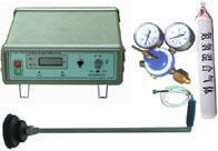 便攜式充氣電纜氫氣查漏儀 YH-2006型