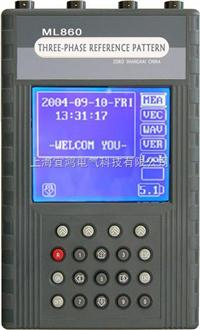 手持式多功能用電稽查儀 YH-HDGC3551