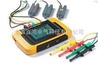 便攜式三相電能表校驗儀 YH-HDGC3520