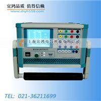 微机继电保护测试仪厂家 YHJB-330