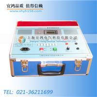 YH3006三通道助磁变压器直流电阻测试仪(20A) YHZZ