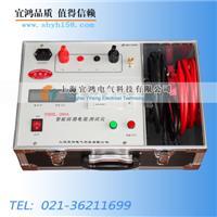 回路電阻測試儀廠家 YHHL