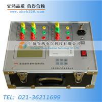 變壓器容量測試 YHRL