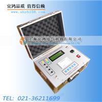 氧化鋅避雷器帶電測試儀 YHBQ-180