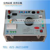 直流系統綜合特性測試儀 YHHQ