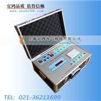 斷路器機械特性測試儀 YHKG-A122