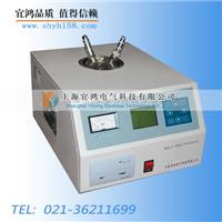 絕緣油介損自動測試儀 YHYJ-A