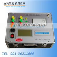 變壓器參數測試 YHDCS