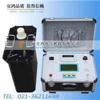 超低頻高壓發生器 YHCDP-