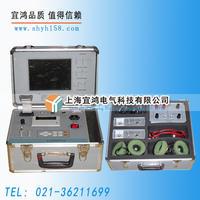 電力電纜故障測試儀 YH-2000