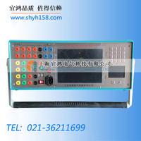 继电保护测试仪器 YHJB-660