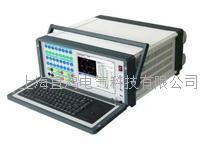 六相微机继电保护校验仪 YHJB-661