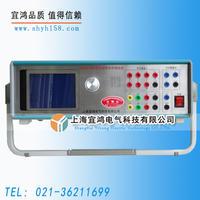 單相繼電保護測驗儀 YHJB-336
