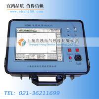 電纜故障測試系統 YHDMY