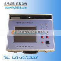 電纜故障智能測試儀 YH-3000B