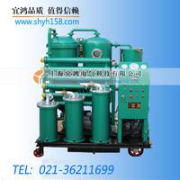 板框式濾油機原理 YHTYJ