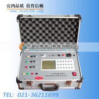 三相電能質量分析儀 YHSNY