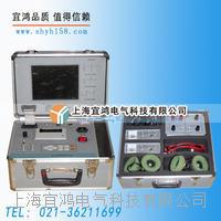絕緣電阻測試儀,智能雙顯絕緣電阻測試儀 YH-2000