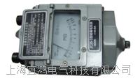指針式絕緣電阻表(手搖式) ZC25B-1
