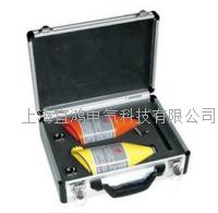 數字高壓無線核相儀 YHWG-800