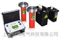 超低頻耐壓測試儀 YHCDP-