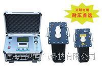 0.1Hz超低頻高壓發生器 YHCDP-