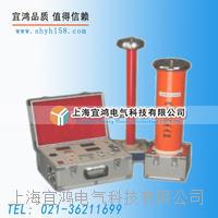 YHZF-60KV/2mA便攜式直流高壓試驗器